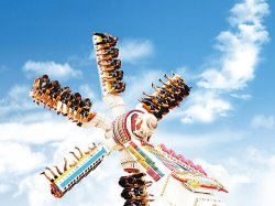 Speed Windmill Ride